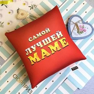 Подушка Самой лучшей маме, фото