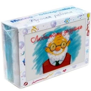 Мыло-открытка Любимому Дедушке, фото