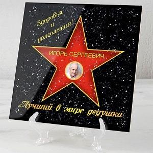 Подарочная звезда Лучший дедушка, фото