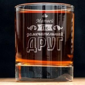 Стакан для виски Замечательный друг, фото
