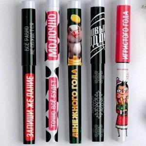 Ручка игристого года